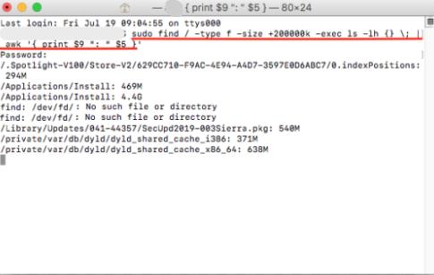 ターミナルを介してMacで大きなファイルを見つける