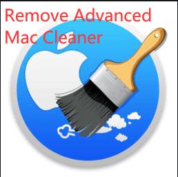 高度なMacクリーナーを削除する